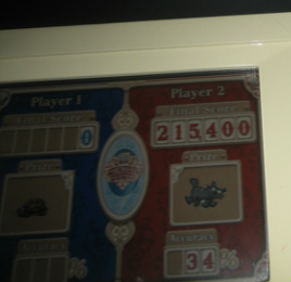 Midway Mania score for Dec. 15, 2013